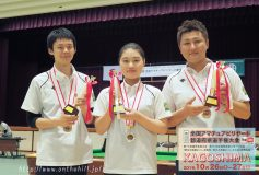 鹿児島国体記念大会:新チャンピオン誕生!