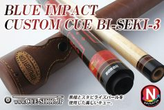 CUE-SHOP.JP:ブルーインパクト カスタムキュー BI-SEKI-3