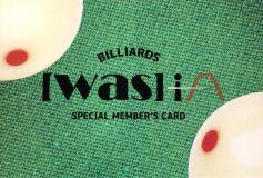 熊本に『Billiards was』がオープンしました!
