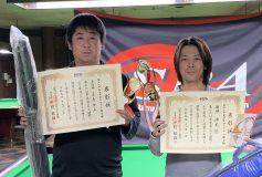 第17回 東日本埼玉9ボール選手権:優勝は神尾啓!