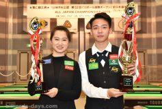 第52回 全日本選手権:中国強し!男子はZeng XiaoHuaiが初優勝!女子は韓雨が10年ぶり2勝目!【全結果UP】