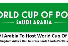 2020 World Cup of Pool:6月、サウジアラビア開催が確定!
