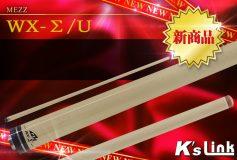 K's Link:MEZZ WX-Σシャフト、好評販売中!!