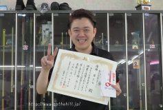 POOL LABO:2月1日(土)はBCマンスリー!【羅立文、関西OP優勝!】