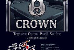 TOPS 第2戦 CROWN:エントリー受付中!