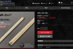 MEZZ BILLIARD SQUARE:Hybrid αシャフト「MS-HA/WJ」!