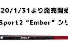 "CENTRAL:Predator Sport2 ""Ember"" シリーズ、入荷!"