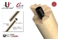 CUE-SHOP.JP:Universal PRO10 Hybrid shaft 日本上陸!