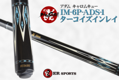 ERスポーツ:ADAM  3C用 MUSASHI『IM-6P-ADS-1』 、入荷!