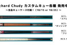 CENTRAL:Richard Chudy  カスタムキュー各種、発売中!