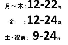 MECCA Yokohama:営業再開のお知らせ