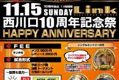 Link 西川口:10周年記念祭!(11月15日)