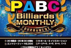 Link 北千住:PABC Monthly(28日)
