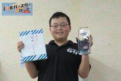 第18回 全国シルバースターカップ:優勝は金澤蒼生!