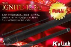 K's Link:MEZZシャフト「IGNITE 12.2」、再入荷!!