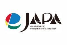 JAPA:第16回 東日本千葉9ボール【開催中止】