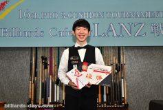第16回 PRO 3Cトーナメント[GLANZ戦]:森雄介、3年ぶり2度目の優勝!