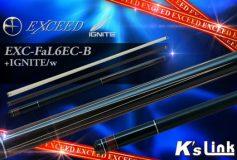 K's Link:「EXC-FaL6EC-B」+IGNITEシャフト、入荷!!