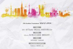 第27回 3C東京オープン:要項【組合せUP】