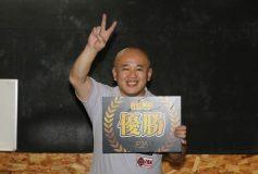 2021 グランプリウェスト第1戦:優勝は浅野正人!