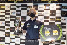 2021 グランプリイースト第1戦:塙圭介、15年ぶりのGP優勝!