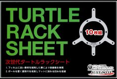 CUE-SHOP.JP:お得なタートルラック10枚組、販売中!