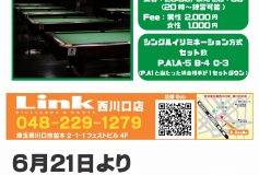 Link 西川口:PABCマンスリー!(19日)