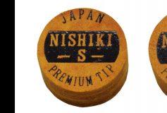 CENTRAL:「NISHIKIブラウンタップ」S・M入荷!