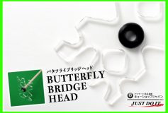 CUE-SHOP.JP:バタフライブリッジヘッドで解決!