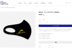 BILLIARD SQUARE:サイト限定品「MEZZ フェイスマスク」