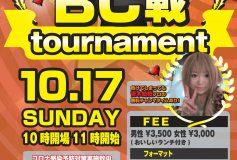 Link 和光市:BC戦!(10月17日)