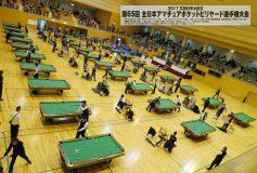 2021 全日本アマローテ:東京予選要項