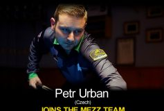 MEZZ:ペトル・アーバンがプロスタッフ入り!