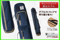 CUE-SHOP.JP:【キューショップ限定】スリーセカンズケース!
