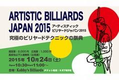 ARTISTIC BILLIARDS JAPAN 2015