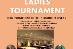 Egg way:レディーストーナメント(11日)