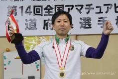 第14回全国アマチュアビリヤード都道府県選手権大会:新チャンピオン誕生!【写真追加】