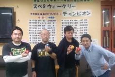 """名古屋""""SPACE G"""":ウィークリー(30日)"""