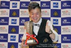 FLEXSCHE Cup'15:羅立文連覇達成!