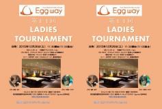 Egg way:レディーストーナメント(26日)