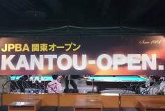 関東オープン'16:日程変更(6月→7月)