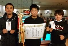 第14回水戸市長杯9ボール:喜島安広優勝!