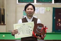 第21回 京都オープン:島田隆嗣優勝!