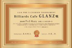 "12th PRO 3C Tournament ""Billiards Cafe GLANZ 戦"":決勝組合せ"