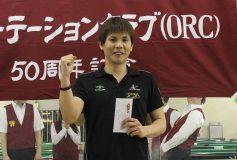 第33回 ORCオープン:斎藤慎太郎、優勝!