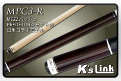 K's Link:MEZZ MPC3-R