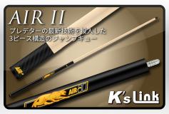 K's Link:PREDATOR JUMP AIR 2