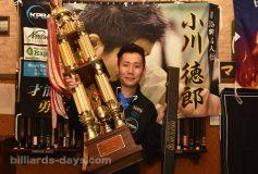 第56期名人位決定戦:小川徳郎、名人位防衛!