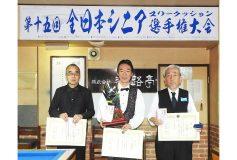 第15回 全日本シニア3C選手権:肥田明優勝!