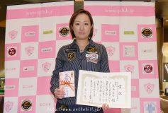 第19回 九州レディースオープン:栗林美幸、大会2勝目!